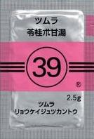 39 ツムラ